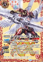 CB07-XX01