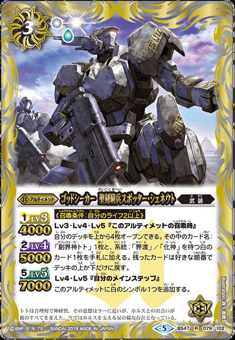 7248FEC6-414D-4D22-BC9B-07E02543BB7B