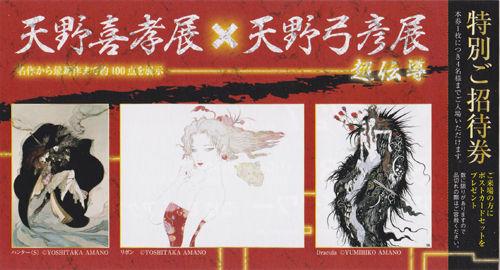 天野弓彦の画像 p1_21
