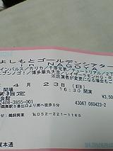 4127ab1e.jpg