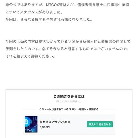 スクリーンショット 2018-05-21 9.21.04