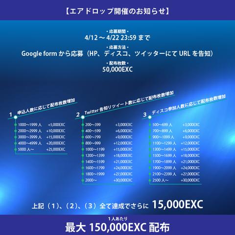 800300