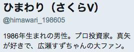 Twitter 1:4 2