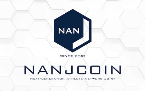 hbwallet_nanjcoin_02