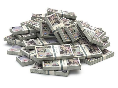【愕然】秒速で2000万円納税するトレーダーさんwwwwwwww(※画像あり)      #仮想通貨