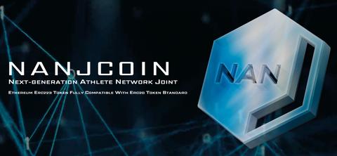 【朗報】仮想通貨NANJCOIN、最新格付けで「B+」獲得!!!       #なんJ $NANJ