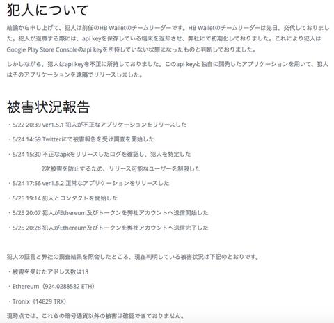 スクリーンショット 2018-05-28 12.46.17