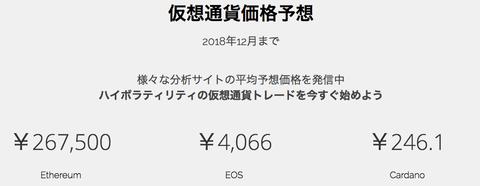 スクリーンショット 2018-07-09 16.51.35
