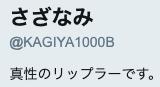 XRP twitter