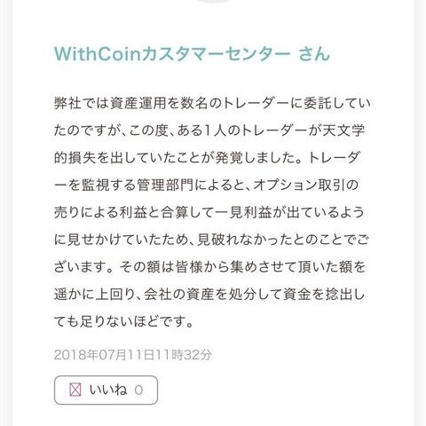 Dh0_U9_VAAIsNCp
