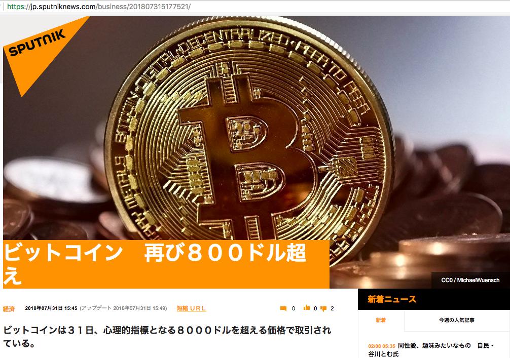ビットコイン、初の3万ドル到達 写真1枚 国際ニュース:AFPBB News