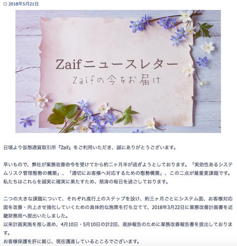 スクリーンショット 2018-05-22 4.44.21