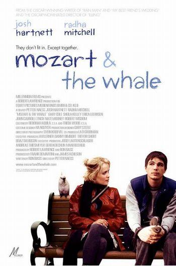モーツァルトとクジラ