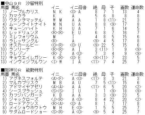 0916ウイン5_ブログ用1