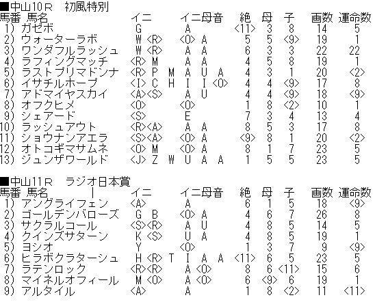 0916ウイン5_ブログ用2