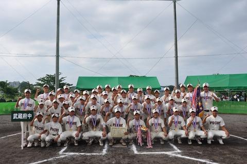 9_25(日)西東京大会決勝vs八王子_257