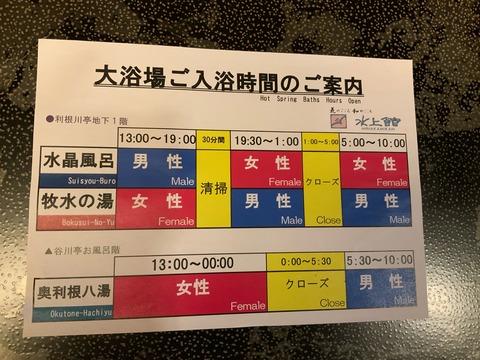 9F324FD0-2060-4103-A894-B86259CA846D