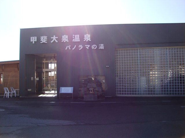 8f9187de.jpg