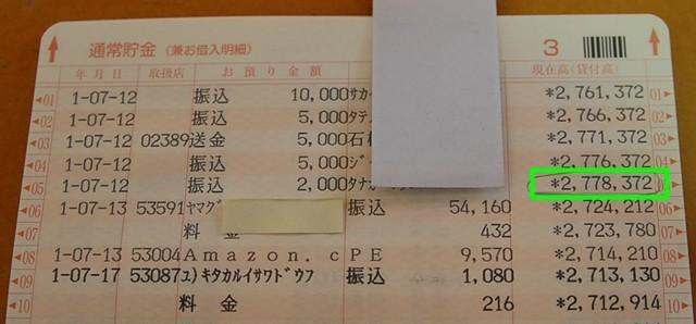 income_1731