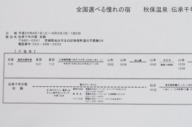 e84c92d8.jpg
