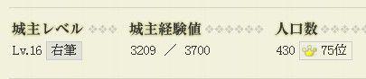 2011y12m22d_100814921