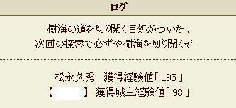 2012y01m05d_171108884