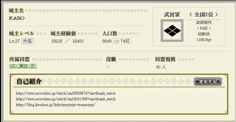 2012y04m03d_154914522