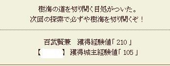 2011y12m22d_224530203
