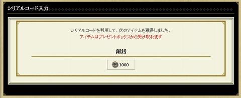 2012y10m11d_221041361