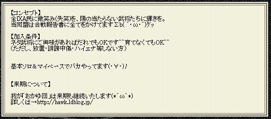 2013y11m29d_165943500