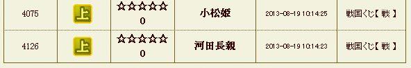 2013y09m07d_163050812
