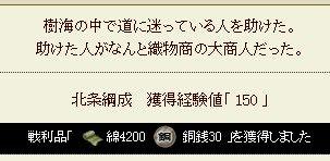 2012y01m10d_132205968