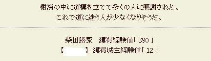 2011y12m21d_191846062