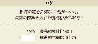2012y01m05d_171353676
