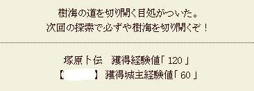 2012y01m16d_150242515