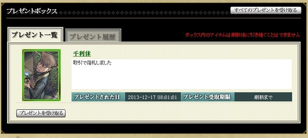 2013y12m17d_094250765