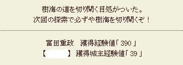 2012y01m16d_150253062