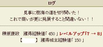 2012y01m05d_171234788