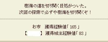 2011y12m21d_235625718