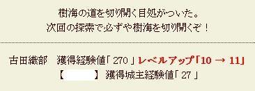 2012y01m16d_150307375