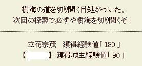 2012y01m10d_151121578