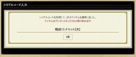2012y10m19d_183531437