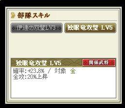 2013y03m22d_165520859
