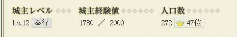 2012y06m19d_102804656