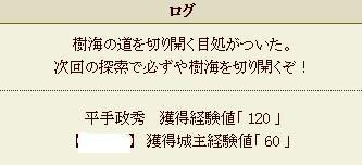 2012y01m05d_171136086