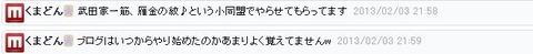 2013y02m04d_114336671
