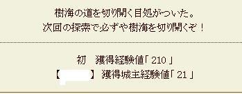 2011y12m21d_235620796