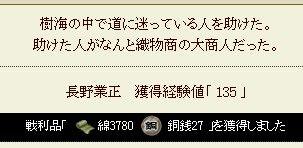 2012y01m10d_132156406
