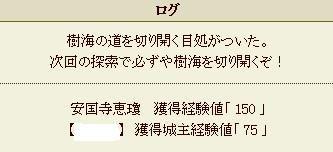 2012y01m05d_171206585