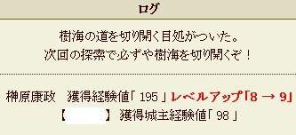 2012y01m05d_171404551
